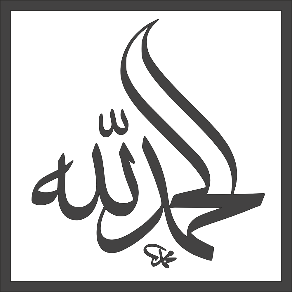 Alhamdulillah Dxf File Free Download 3axis Co