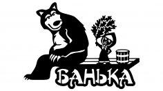 Banka CDR File