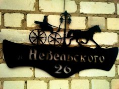 Horse Cart Coachman House Name Plate DXF File