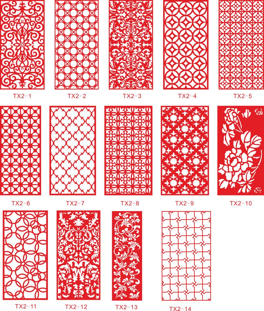 Ornamental Panel Jali Design Vectors Free Vector Download