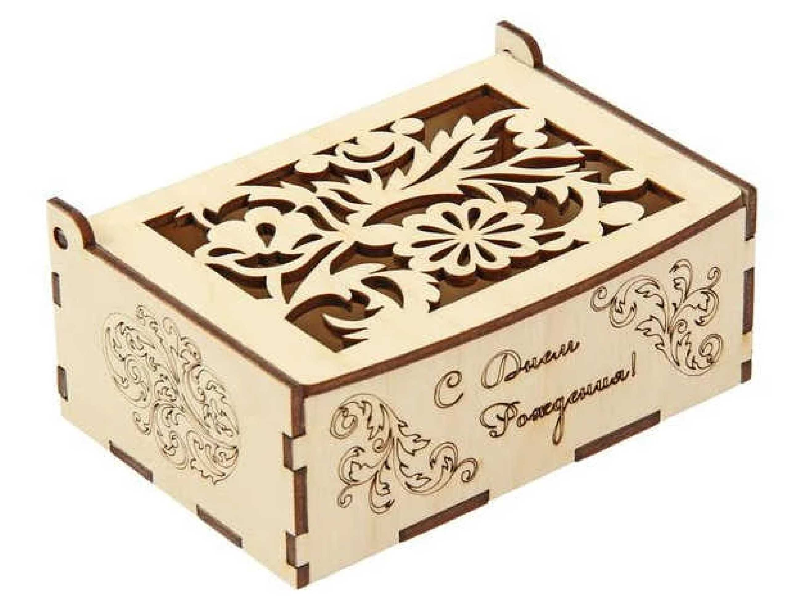 Decorative Box Laser Cut Free Vector Cdr Download 3axis Co