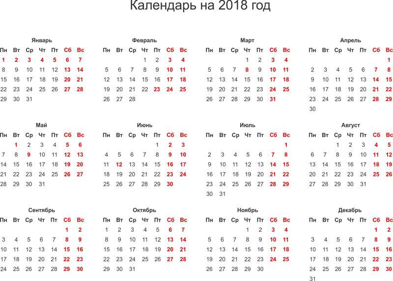 Yearly Calendar  Vector Coreldraw Vector Cdr File Free