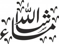 Masha Allah Vector CDR File