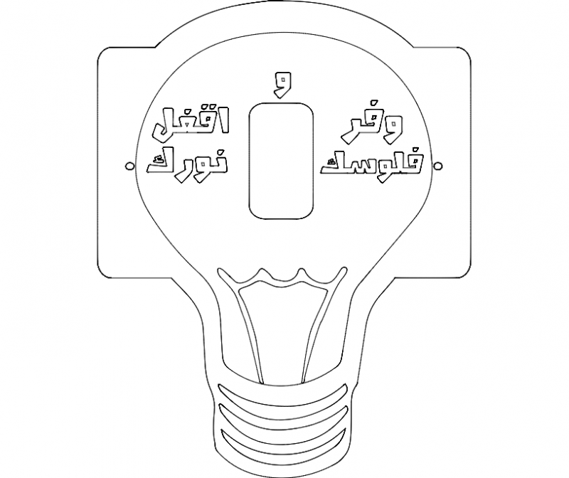 light switch cover dxf file free download