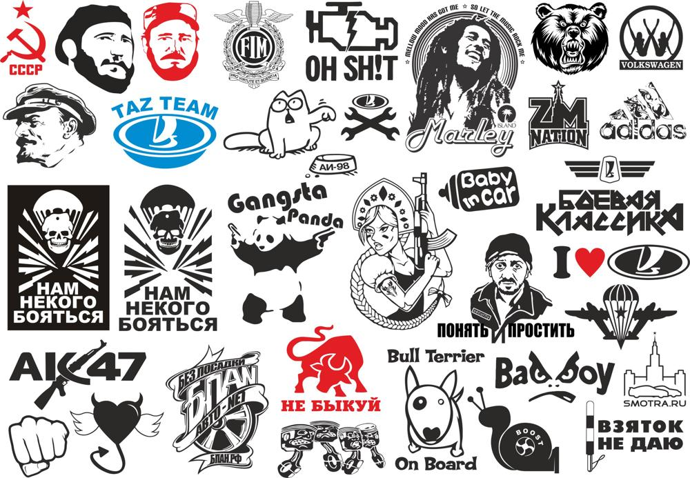 Popular Stickers Pack Vector CDR File