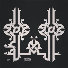 Islamic Calligraphy Vector dxf File