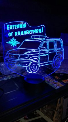 Police Car 3D Illusion Lamp Free Vector