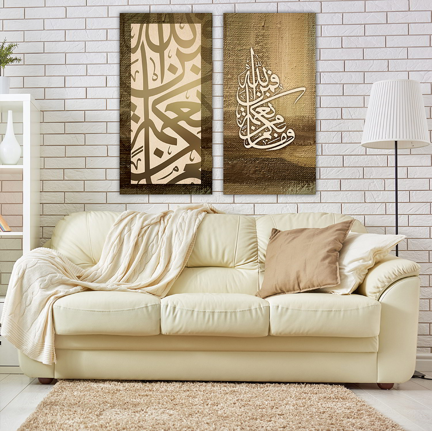 Islamic Decorative Arabic Calligraphy Wall Art Dxf File Free Download 3axis Co