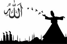 Islamic Wall Decal Sticker CDR File