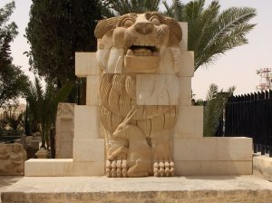 Lion of Al-Lat.dxf
