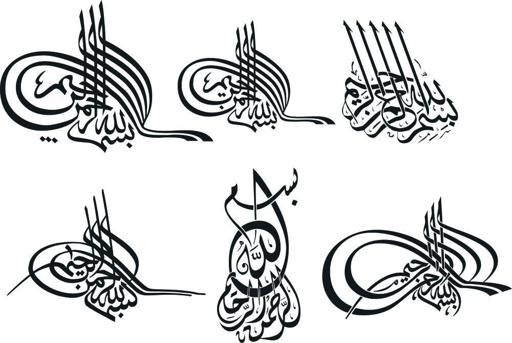 bismillah calligraphy islamic arabic calligraphy free vector cdr download 3axis co bismillah calligraphy islamic arabic