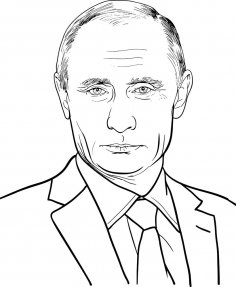 Vladimir Putin Illustration Vector CDR File
