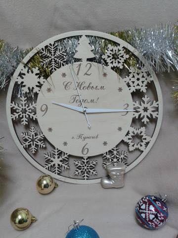 Newyear Clock dxf File