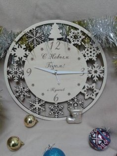 Newyear Clock dxf File