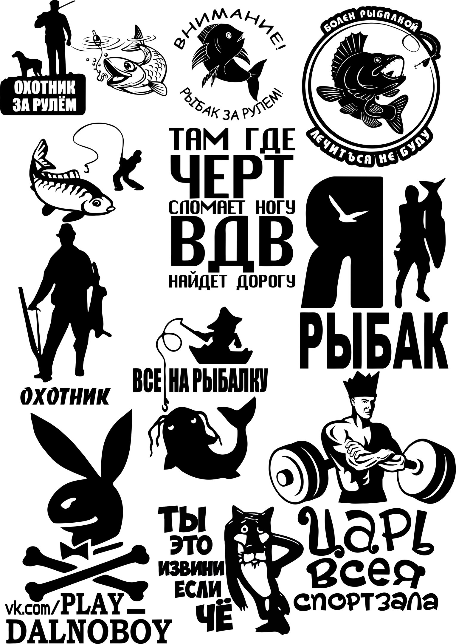 Auto Sticker Vector Pack Free Vector Cdr Download 3axis Co