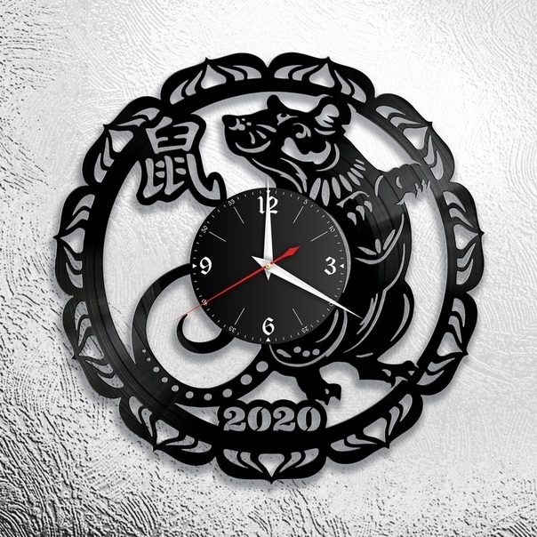 Laser Cut New Year 2020 Wall Clock DXF File Free Download