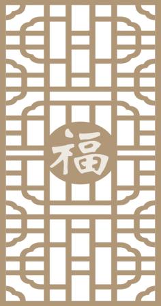 镂空宝典-b (134) CDR File