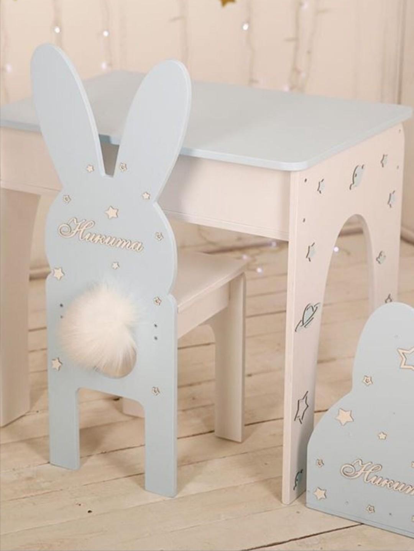 Laser Cut Rabbit Chair Bunny