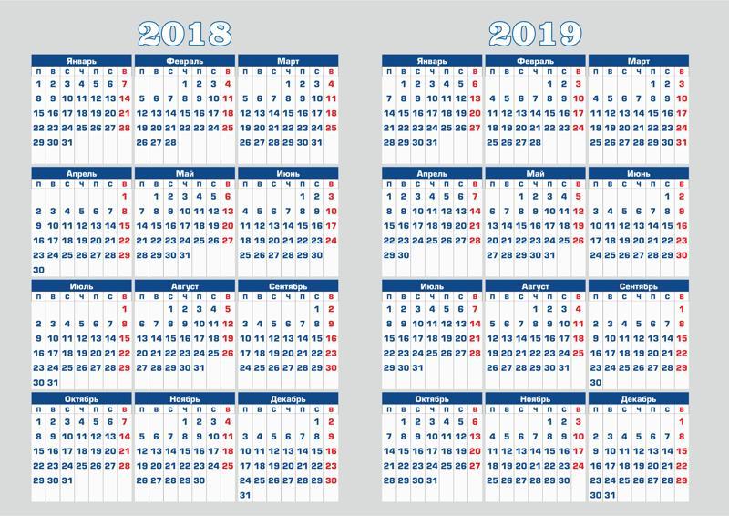 Calendar Design Cdr File Free Download : Calendar vector art free cdr download