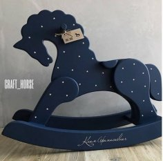 Rocking horse CDR File