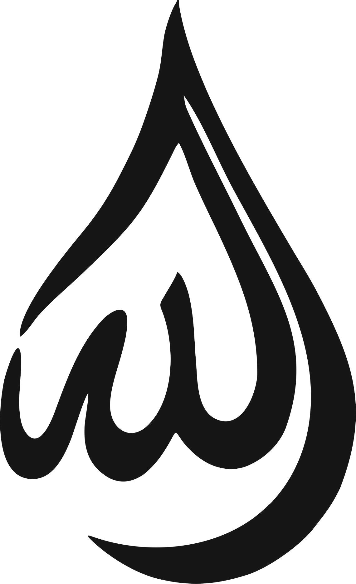 islamic calligraphy vector art jpg image free download - 3axis.co  3axis.co