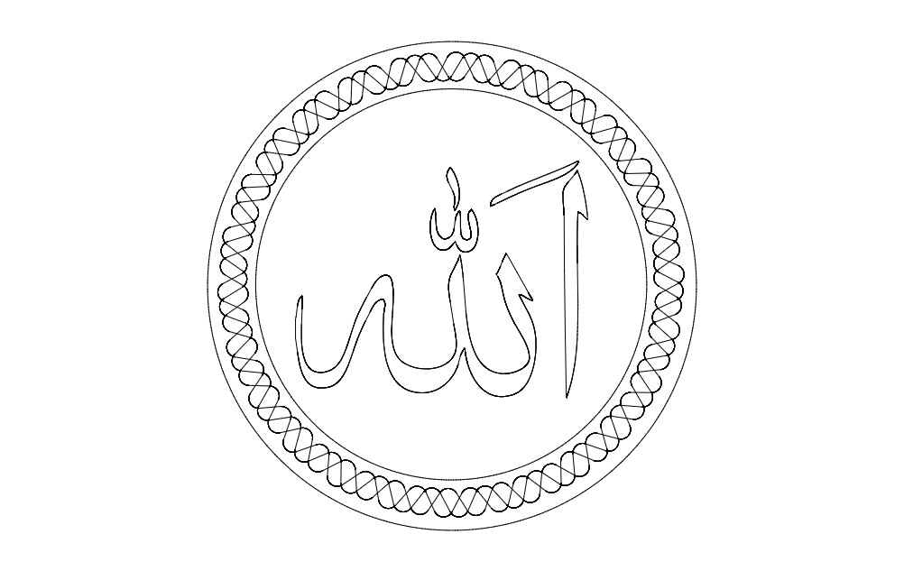 Allah dxf File Free Download - 3axis co