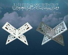Rahl Quran CDR File